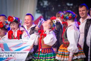 festiwal-razem-2018-radom-intro